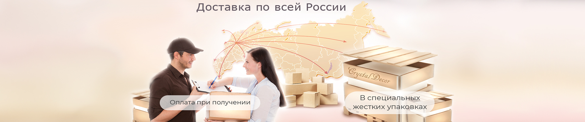 Crystal Slider 03